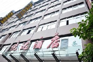 西昌悦达酒店