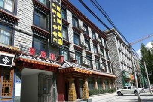 拉萨西藏阿日酒店