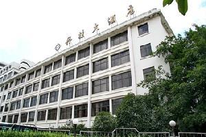 桂林丹桂大酒店