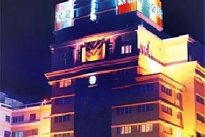 珠海聚龙酒店(会所)