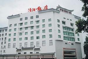 武汉清江饭店