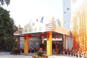 厦门海城宾馆