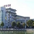 镇江一泉宾馆