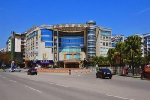 桂林柏丽商务酒店