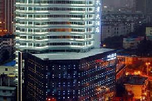 杭州孔雀大酒店(原孔雀大厦)