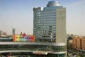 郑州未来康年大酒店