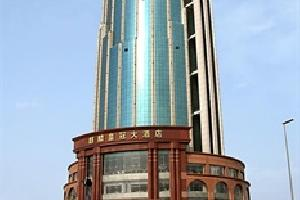 青岛麒麟皇冠大酒店
