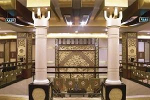 青岛世纪海丰大酒店