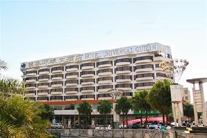 桂林环球大酒店
