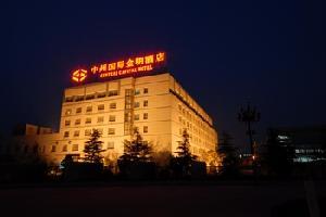 开封中州国际金明酒店