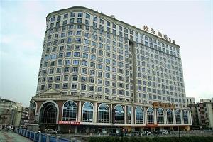维也纳酒店(广州沙河顶地铁站店)(原欧亚酒店)