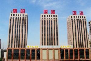 沈阳丽阳国际饭店