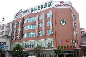 格林豪泰(江都长江西路商务酒店)
