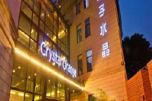 桔子水晶酒店(杭州西湖店)