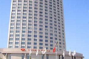 丹东皇冠假日酒店