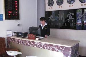 安庆九洲宾馆