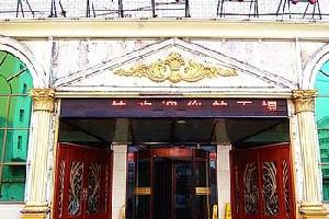 临夏荣鹤祥商务宾馆