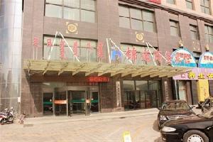 巴彦淖尔锦道商务宾馆