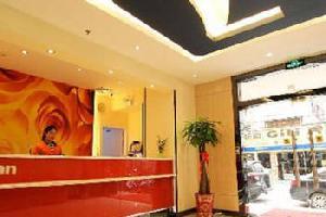 桂林宾源园酒店
