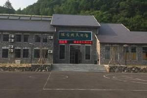 丹东青山沟美术馆主题酒店