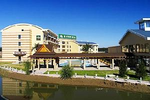 北京东方太阳城东方嘉宾国际酒店(原东方嘉宾国际)