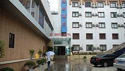 重庆博圣酒店