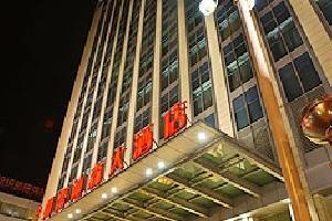兰州组工大厦酒店(原雷迪森大酒店)