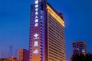 成都五星酒店推荐 天府广场附近五星酒店
