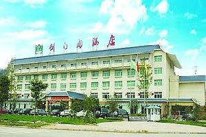 广元剑门关酒店