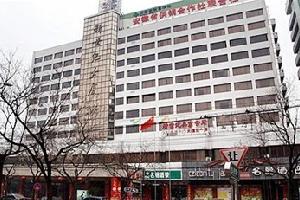 合肥新世纪商务酒店