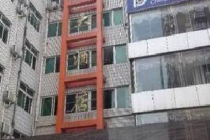 十堰郧西县鸿志大酒店
