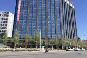 张家口普宇城市酒店