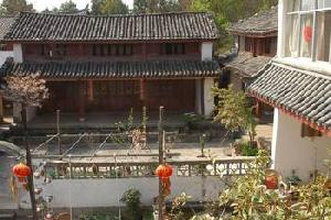 丽江狼哥的小院