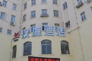 汉庭酒店(青岛会展中心地铁站店)