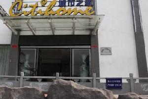 城市之家岳西天仙河路店