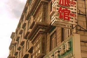拉萨志西旅馆