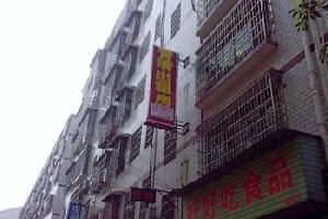 益阳市青清出租房(星昊出租房)