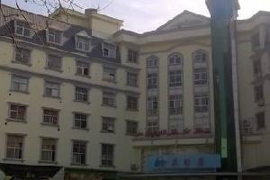 玉溪金盛大酒店