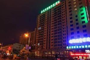 格林豪泰快捷酒店(安庆太湖人民东路文博园店)
