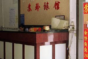 桂林荔浦苏玲旅馆