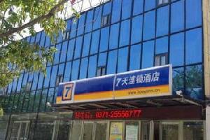 天悦酒店(原宋城路轻轨站店)