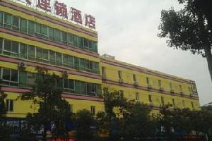 7天连锁酒店(安庆龙山路步行街店)