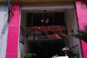 射洪阳光旅馆