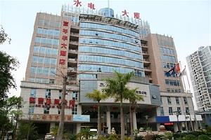 南宁嘉年华大酒店