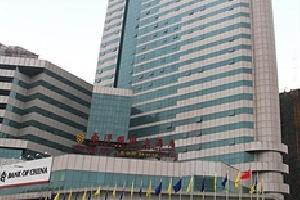 北海南洋国际大酒店