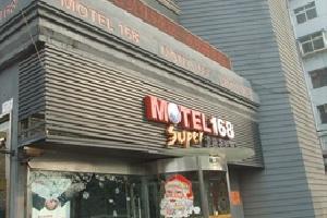莫泰168(徐州戏马台步行街建国东路店)