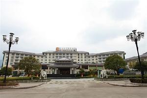 张家界青和锦江国际酒店