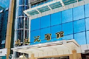 深圳逸庭苑宾馆