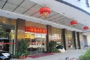 湘潭华星大酒店