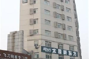 锦江之星(太原迎泽公园店)